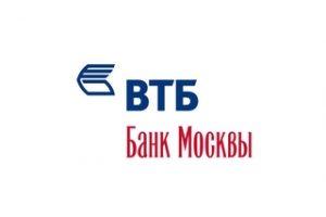 Потребительские кредиты ВТБ в Москве