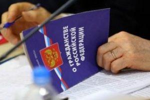 Лишение гражданства РФ – в каких случаях возможно?