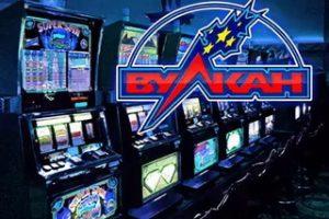 Вулкан аппараты игровые казино рояль смотреть онлайн бесплатно в качестве hd 1080