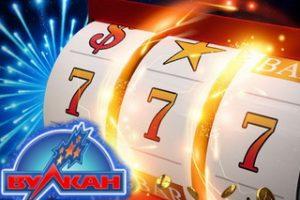 Минимальная ставка на казино вулкан скачать на телефон казино онлайн