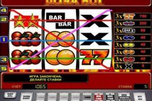 казино Вулкан на деньги